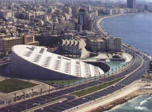 Alexandria Bibliotheca