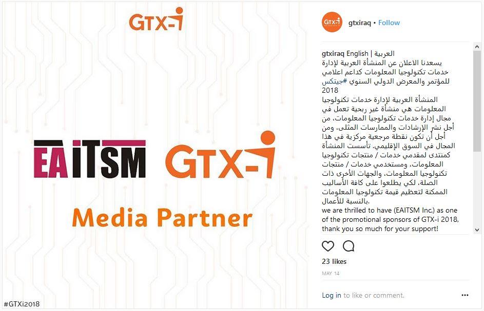 GTX-I-2018-Instagram