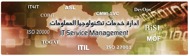 IT Service Management Frameworks Arabic World